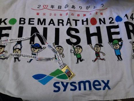 kikkusu-marathon-1