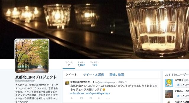 kitayama-pr-7