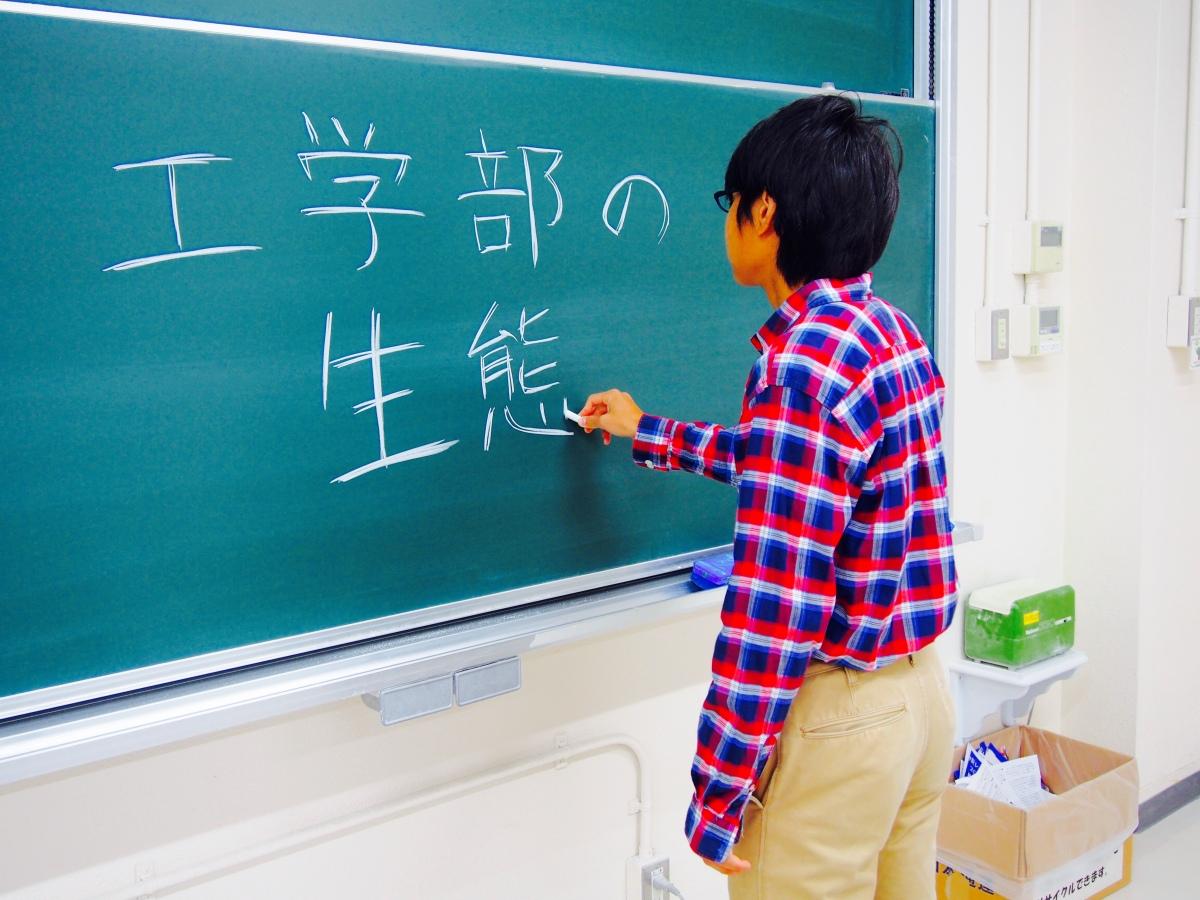 【ついにきた】京大工学部男子の「生態」10選